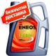 Eneos Premium 10W-40 - 5 Литра + подарък плажна кърпа