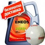 Eneos Premium 10W-40 - 4 Литра с подарък топка