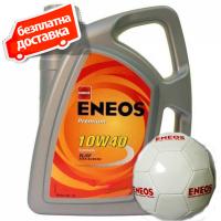 Eneos Premium 10W-40 - 4 Литра + подарък  топка