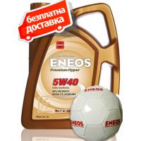 Eneos Premium Hyper 5W-40 - 4 Литра + подарък  топка