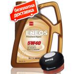 Eneos Premium Hyper 5W-40 - 4 Литра + подарък Bluetooth колонка