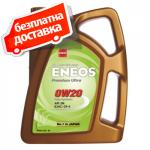 Eneos Premium Ultra 0W-20 - 4 Литра