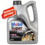 Mobil Super 2000 10W-40 - 4 Литра + подарък ръкавици